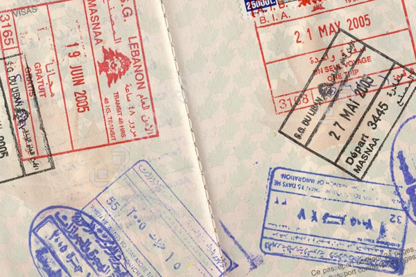 IMMIGRATION PASSPORT STAMPS